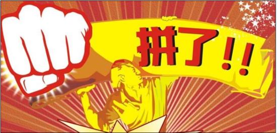 中华新V3茂名26日上市发布会,环球国?#24066;?#22992;助阵!