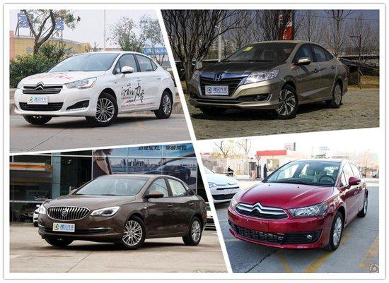 凌派最高优惠1.5万 你喜欢哪款品牌车
