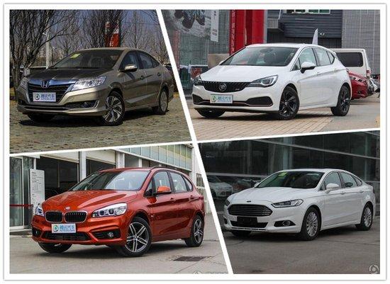 蒙迪欧最高优惠1.7万 买辆紧凑级家轿代步