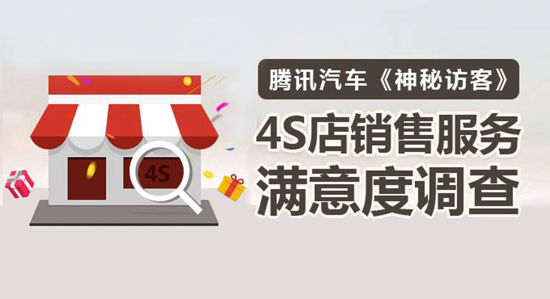 绵阳4s店暗访记录(三)新川西物奥迪4S店