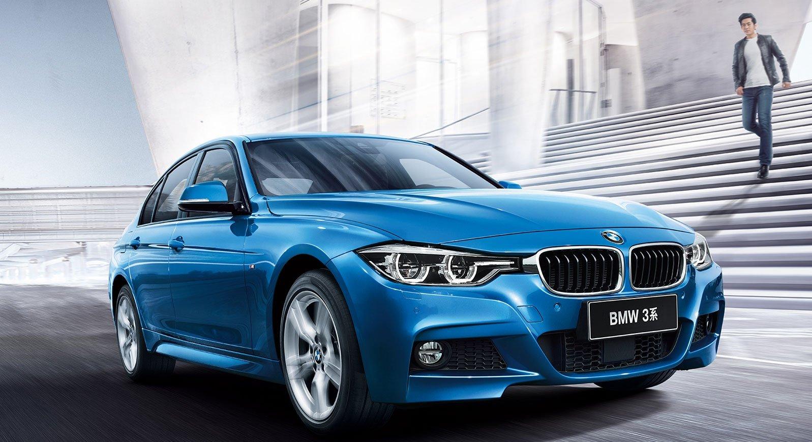绵阳中达宝马BMW 3系,首付4.96万起,日供39元