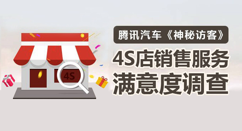 绵阳4S店暗访记录(二)宝仁宝马