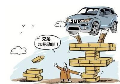 SUV助力车企利润率攀升 吉利、海马等有望利润翻番