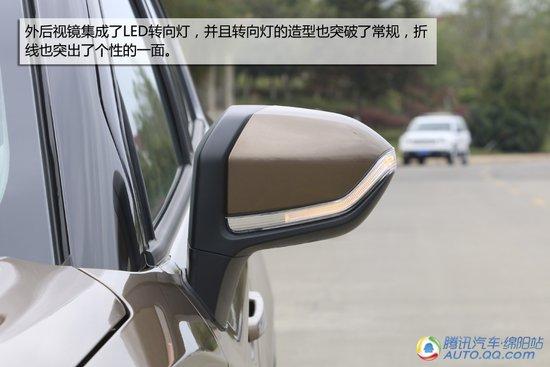 【新车评测】释放个性 腾讯实拍海马S5 Young