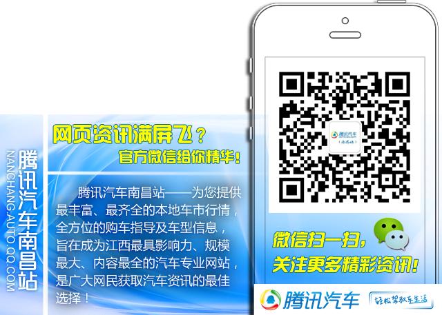 [腾讯行情]南昌 一汽-大众奥迪A3降2.96万