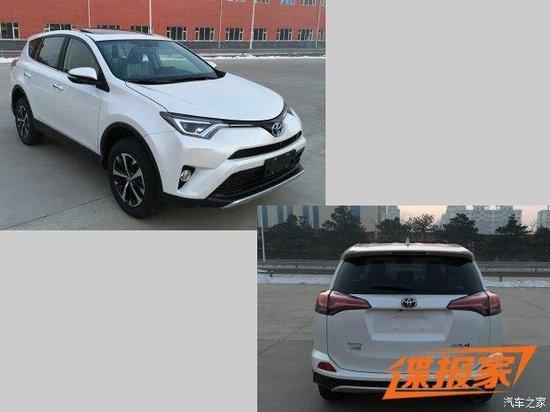 外观调整 新款一汽丰田RAV4申报图曝光