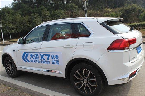 实力征服媒体代表,大迈X7试驾比拼耍酷