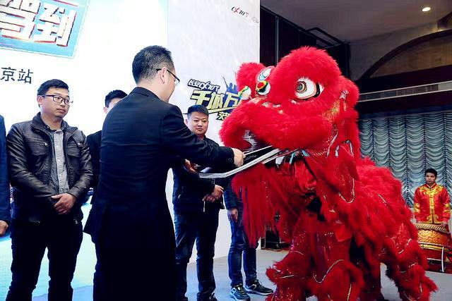 长安CX70T千城万人交车仪式南京站圆满落幕