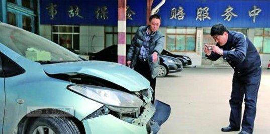会员车辆事故,及时帮辅服务