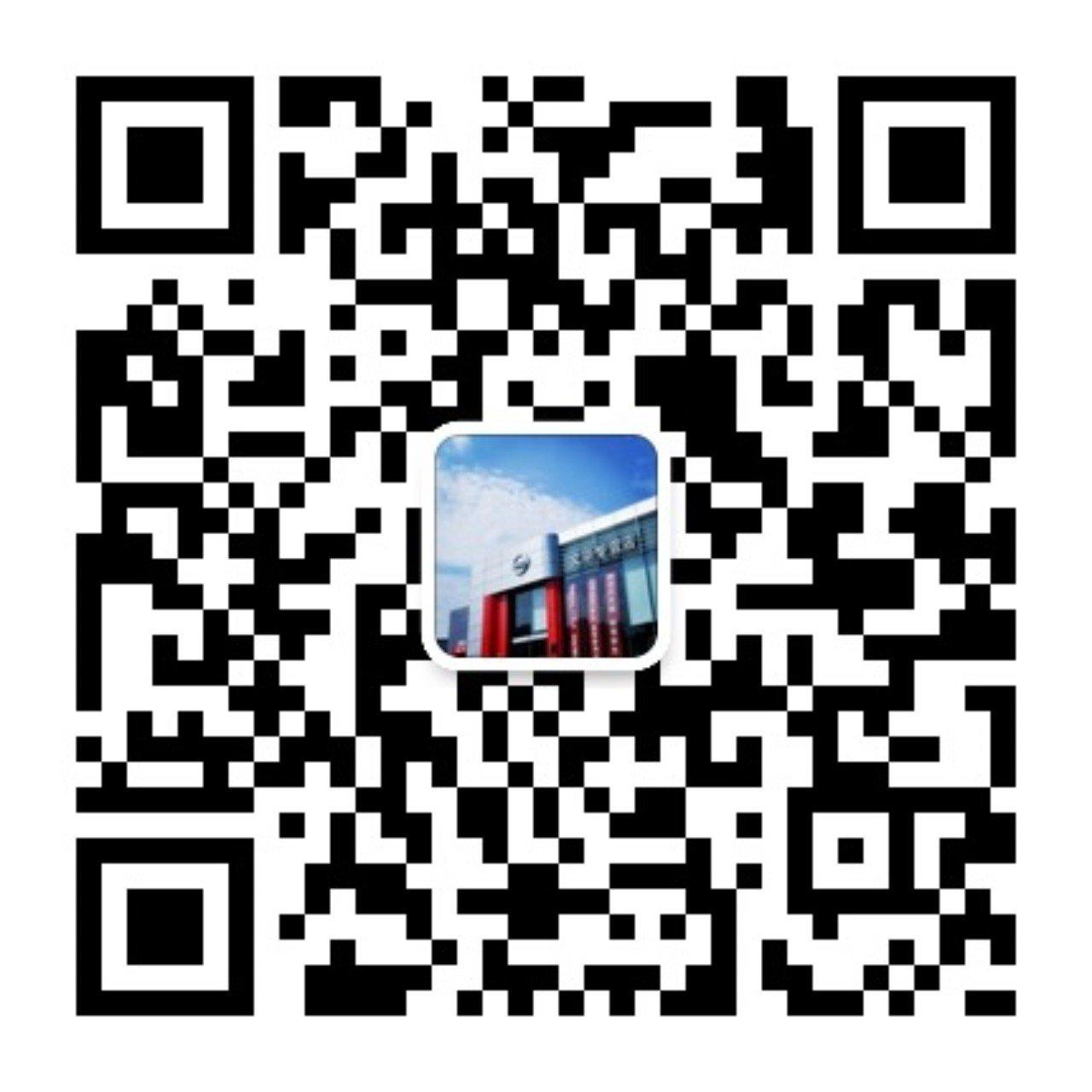 东风日产文华4S店