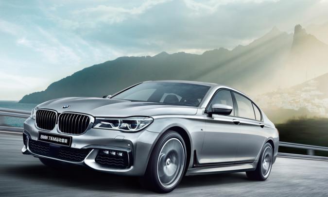 协众麒宝邀您聆听BMW 7系私飨盛宴