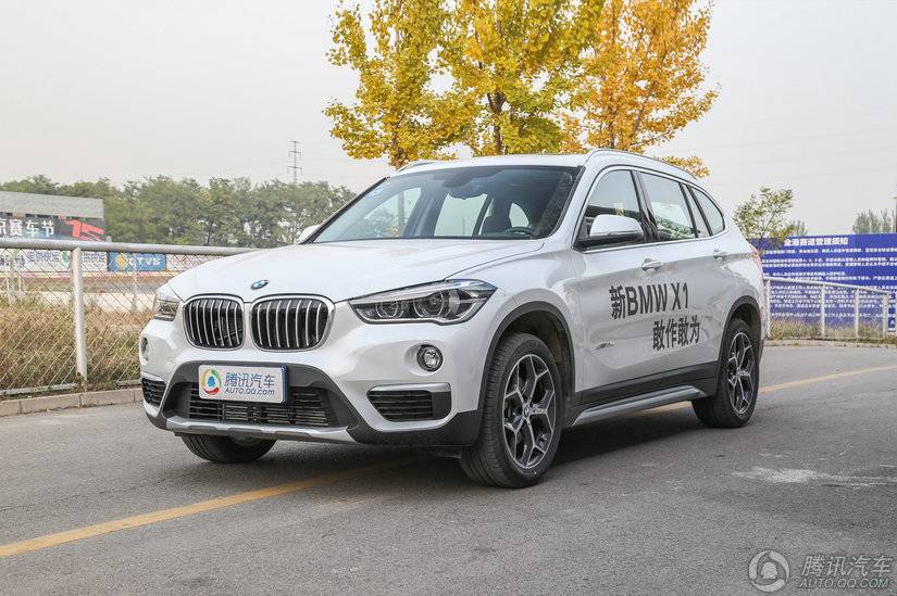 [腾讯行情]南京 宝马X1优惠高达6.95万元