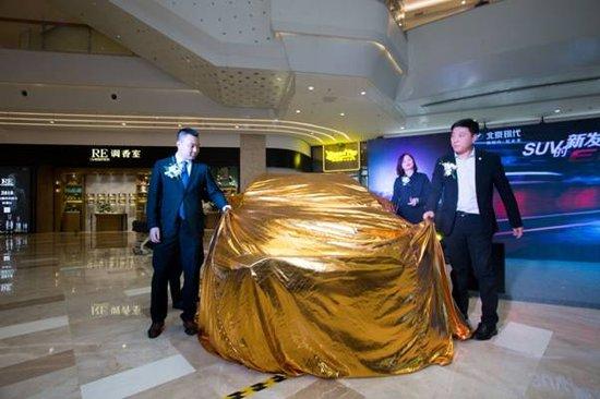 12.99万-15.59万 北京现代ENCINO开启SUV的新发现