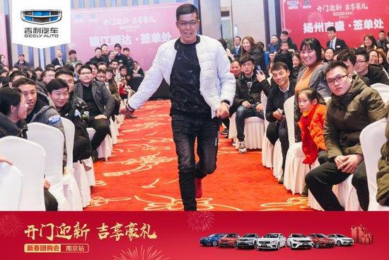 """开门迎新 吉享豪礼丨新春团购会 """"惠""""聚华东"""