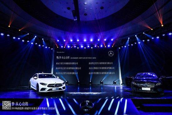 梅赛德斯-奔驰梦车家族全新车型 南京上市
