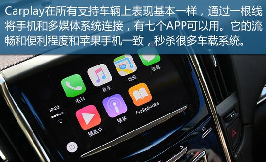 价上市/换8AT新款ATS-L不变monstercastle安卓图片