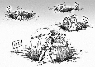 保护环境宣传画手绘