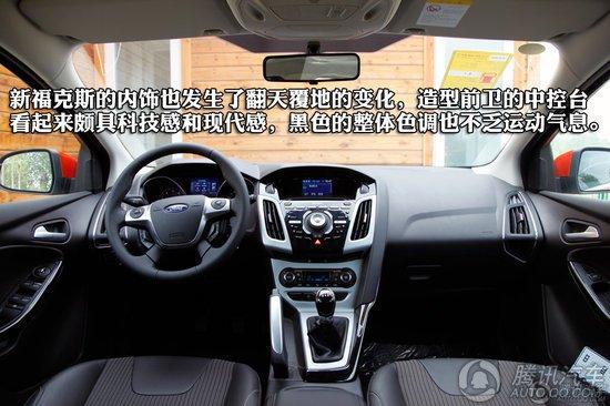 15万元两厢掀背车推荐 靓丽设计/先进技术