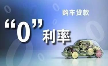 雪佛兰携手招商银行 相惠520超级团购会南宁站
