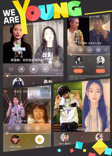 【南宁海选】湖南卫视《我想和你唱》火爆来袭!