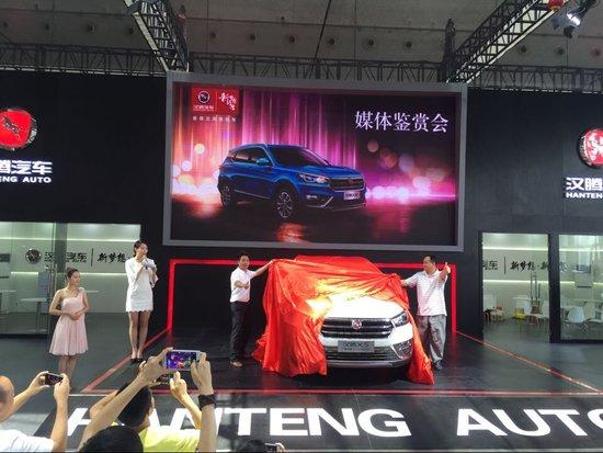 汉腾X5盛装亮相广西国际汽车文化节