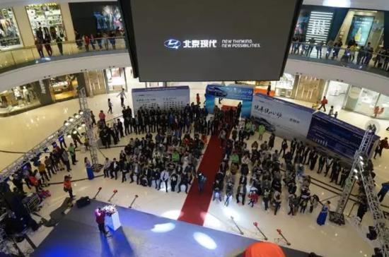 悦来悦心动 北京现代全新悦动 南宁上市