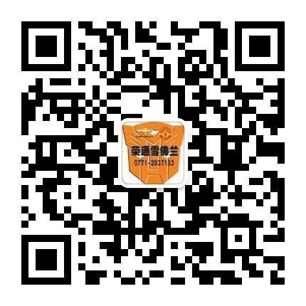 荣通雪佛兰百万豪礼惠第24届汽车交易