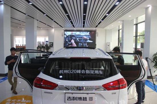 吉利博越3.0智能语音系统在广西融泽4S店正式发布