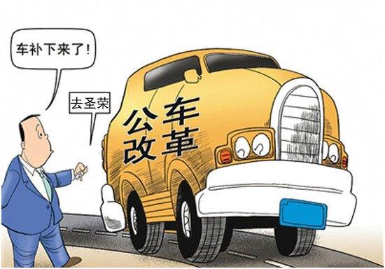 圣荣上海大众公务员、企事业车改专场开幕啦