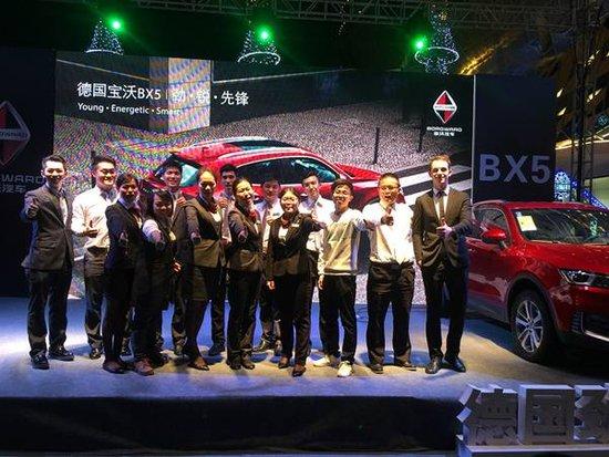 德国劲锐智联SUV宝沃BX5南宁会展航洋城撼世登场