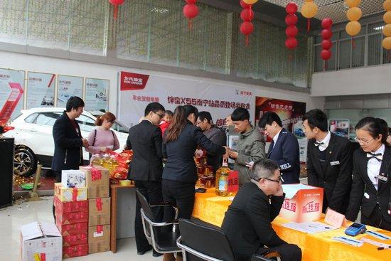 绅宝X55于1月16日在南宁新源正式上市