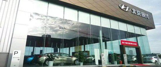 """北京现代品牌百城联动 为爱""""降零"""""""