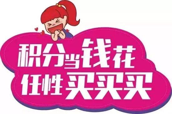 恒信奥迪VIP客户交车仪式答谢会19日开启