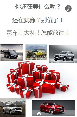 南宁恒信第一届汽车节8月8日倒计时2天