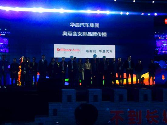 再创佳绩 华晨中华V3获中国广告长城奖广告主奖
