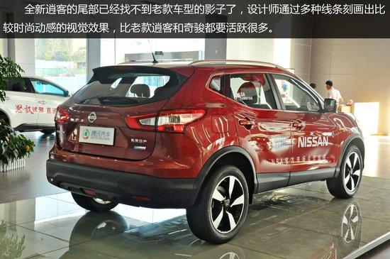 回归家族设计 腾讯汽车·南宁站到店实拍——全新逍客