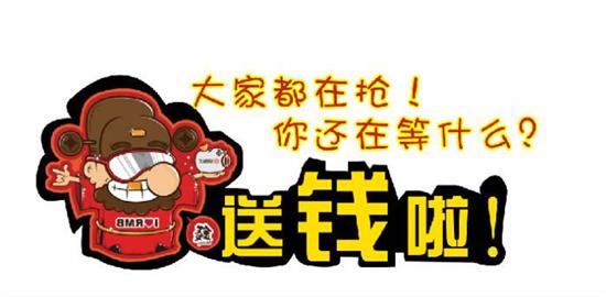 鑫百健中华V3优惠冠军重磅出击北湖车展