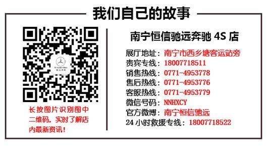 广西商务奔驰威霆 限时优惠最高40000元