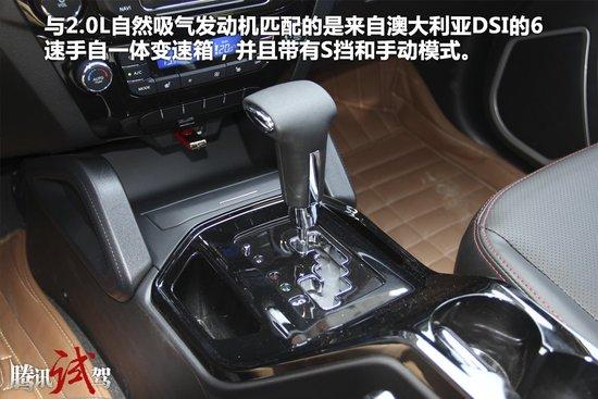 试驾吉利GX7运动版 内饰升级/配置丰富