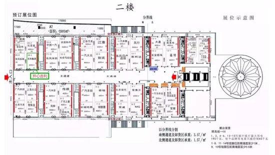 """广西开心集团东盟车展""""厂商联手 年终冲量 要量不要价"""""""