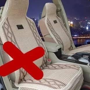 您还在用坐垫、座套? 那您就out了吧!