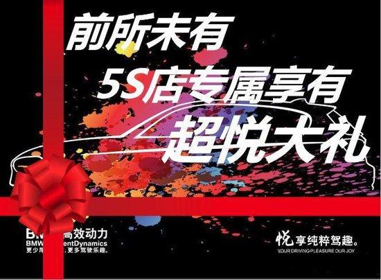 """3.21""""龙抬头""""粤宝三店 强势击破红线"""