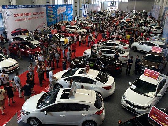 2015年南宁车世界消费购车节精彩启幕