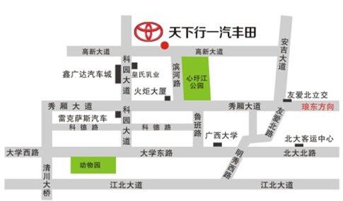 天下行丰田5月9 -10日母亲节暖心购车节