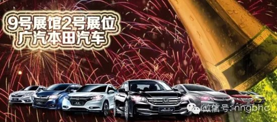 2015东盟国际车展倒计时来 华昌优惠抢先知
