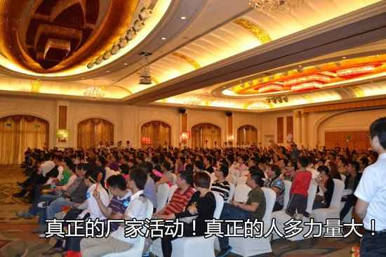 6月13日广汽本田大型车改直通车团购会南宁站