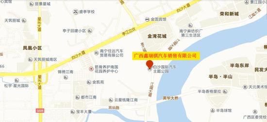 郑州日产广西鑫瑞骐新店试业 多重豪礼放送