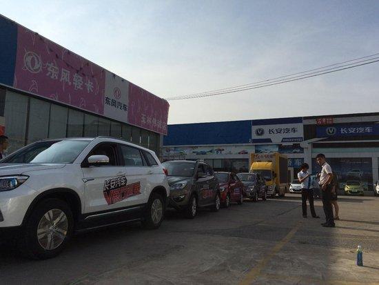 长安汽车V展厅巡展——玉林、柳州站