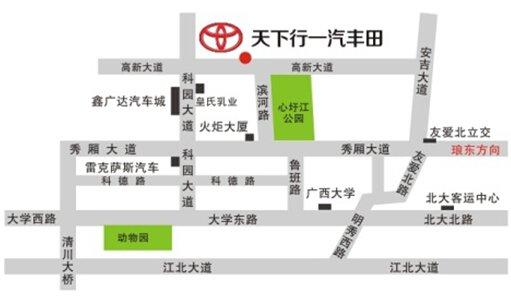 一汽丰田全系0利率 6月6日限时2小时抢购