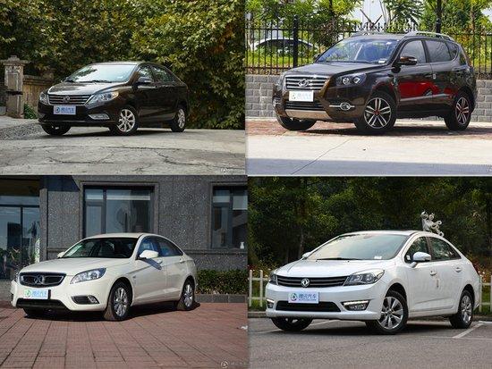 四款自主品牌车型推荐 经济实惠保养还不贵
